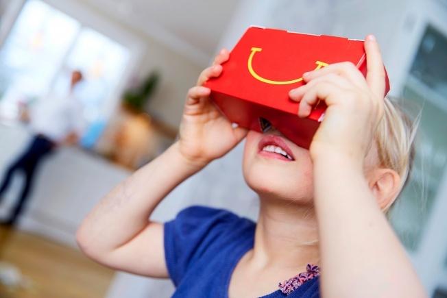 mcdonalds packaging.jpg